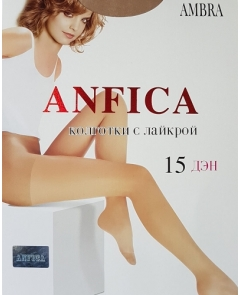 Anfica